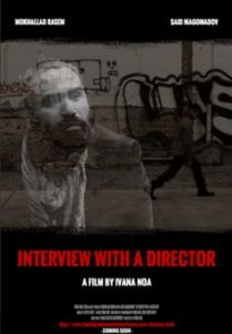 Short Film Publicity and PR