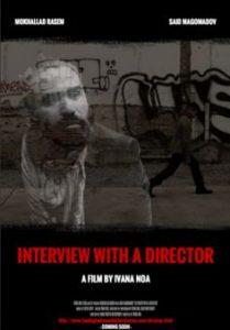 Short Film Publicity and PR