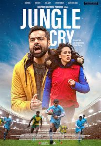 Film marketing Cannes - Jungle Cry